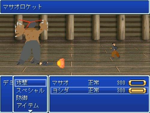 マサオアドベンチャー Game Screen Shot1
