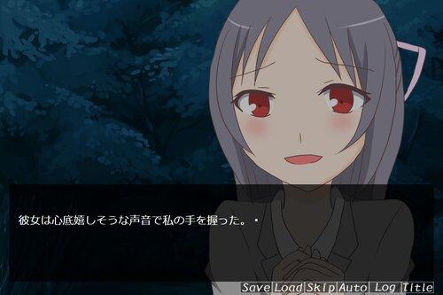 呪戒 Game Screen Shot5