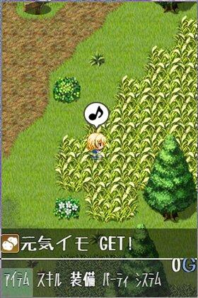 宿屋むすめの温泉クエスト Game Screen Shot2