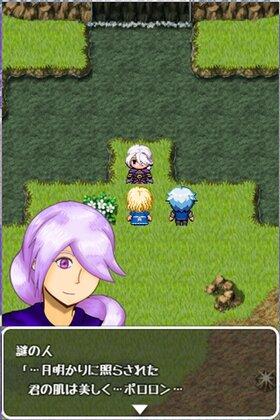 宿屋むすめの温泉クエスト Game Screen Shot4