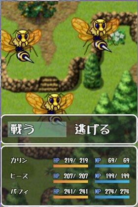 宿屋むすめの温泉クエスト Game Screen Shot5
