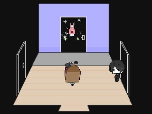 束縛のあとで Game Screen Shot