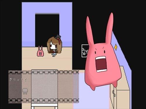 束縛のあとで Game Screen Shot3