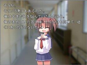 ちょっとした日の出来事 Game Screen Shot3