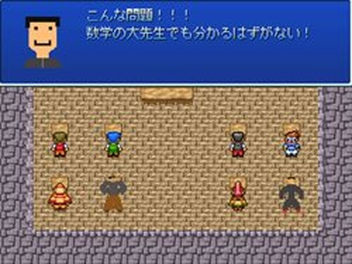 マサオアドベンチャー Game Screen Shots