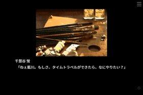 しあわせの夢 Game Screen Shot2