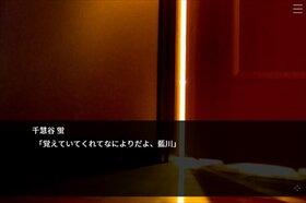 しあわせの夢 Game Screen Shot3