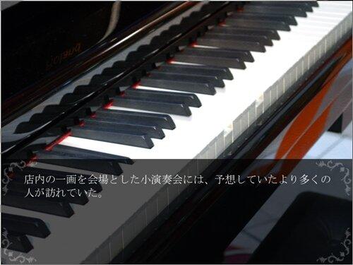 サティと小さな演奏会 Game Screen Shot1