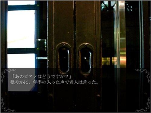 サティと小さな演奏会 Game Screen Shot2