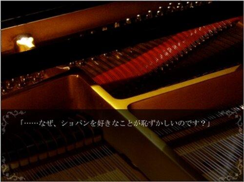 サティと小さな演奏会 Game Screen Shot4