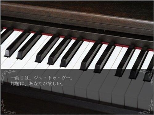 サティと小さな演奏会 Game Screen Shot5