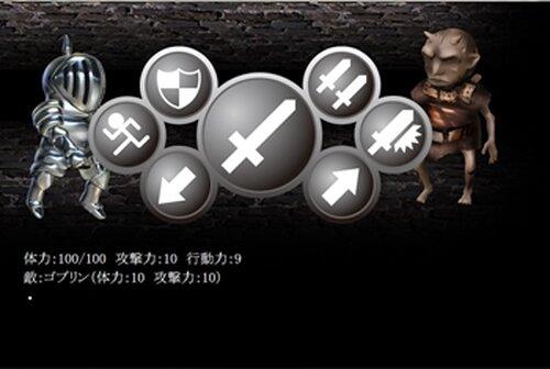 エクスナイト Game Screen Shot3