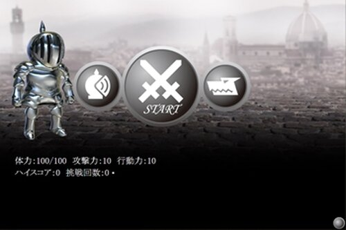 エクスナイト Game Screen Shot4