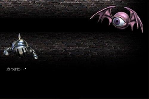 エクスナイト Game Screen Shot5