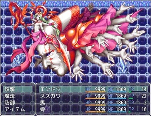 鈴川流の暇つぶし Game Screen Shot3