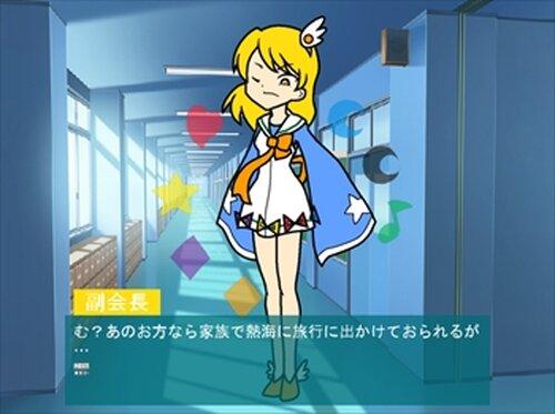 るいゲー2 Game Screen Shot4