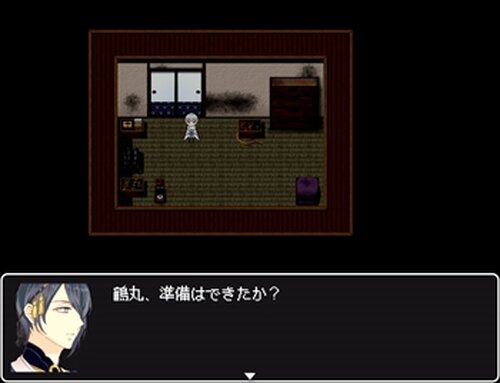 遠征奇譚 Game Screen Shot3