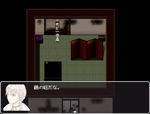 遠征奇譚 Game Screen Shot5