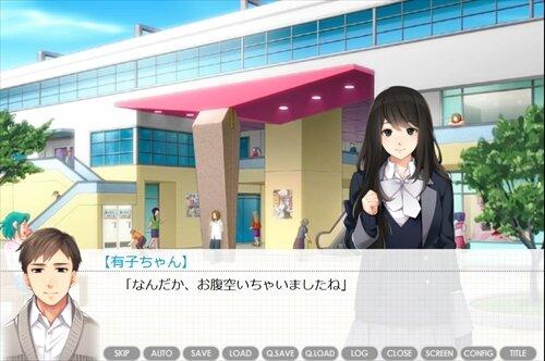 僕の隣の天使 Game Screen Shot1