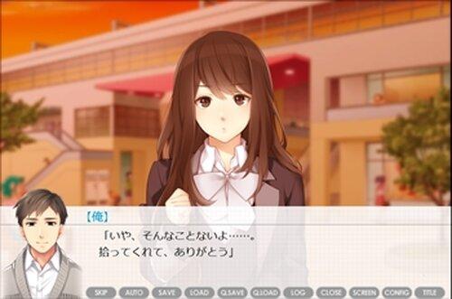 僕の隣の天使 Game Screen Shot5