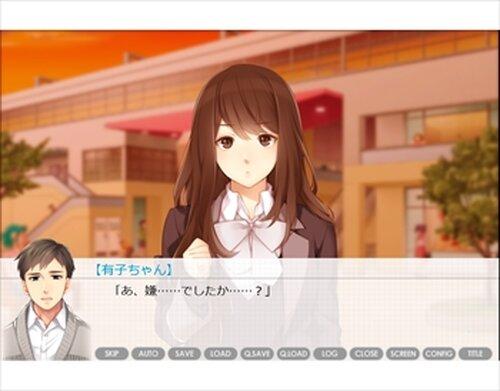僕の隣の天使 Game Screen Shots