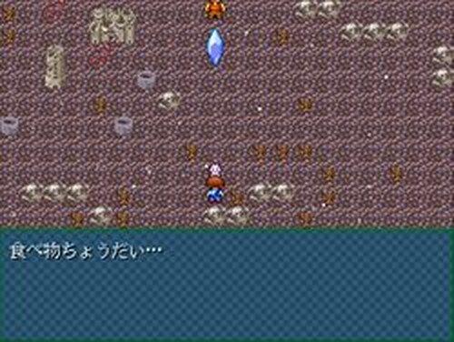 たらちゃん! Game Screen Shots