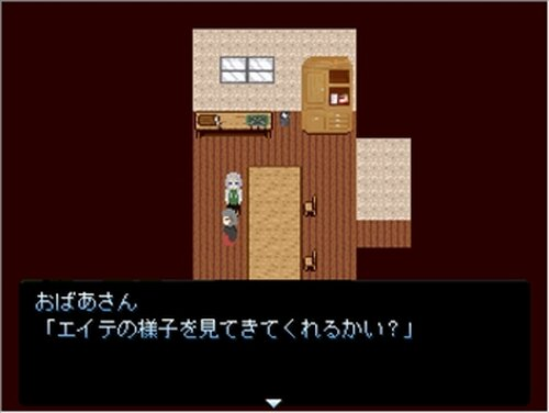 エイテの場所(ver1.01) Game Screen Shot2