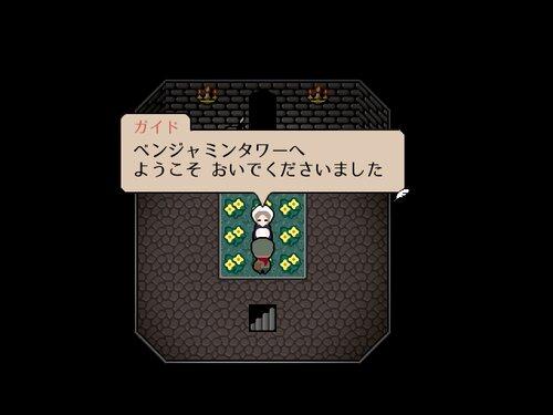 ダドリーと不思議な塔 Game Screen Shot