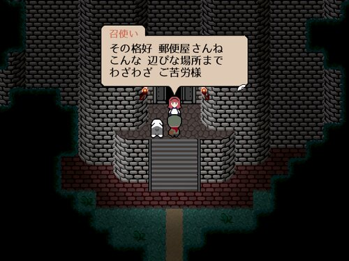 ダドリーと不思議な塔 Game Screen Shot2