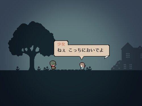 ダドリーと不思議な塔 Game Screen Shot4