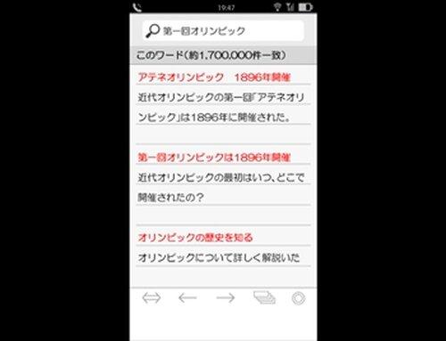 脱出ゲーム コエヲタヨリニ。 【体験版】 Game Screen Shot3
