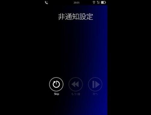 脱出ゲーム コエヲタヨリニ。 【体験版】 Game Screen Shot4