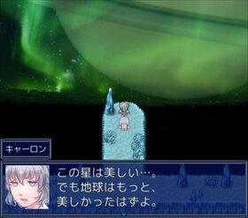 地球の形見【快適性を大幅に向上!】 Game Screen Shot5