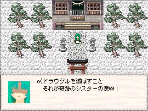 ラグナロクの詩 Game Screen Shot1