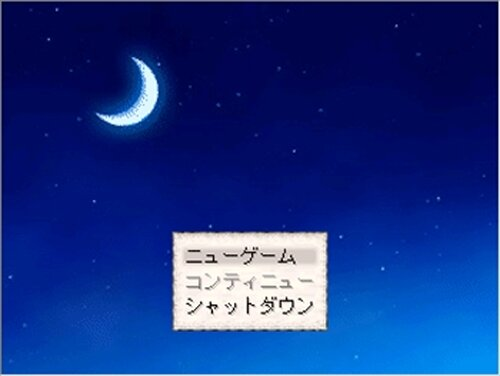 ラグナロクの詩 Game Screen Shot2