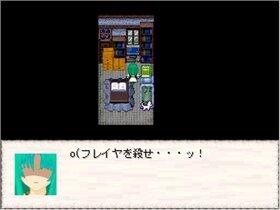 ラグナロクの詩 Game Screen Shot3