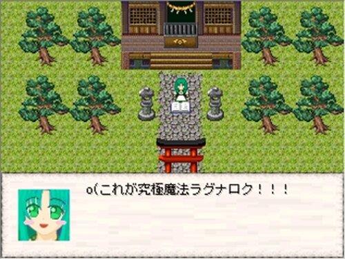 ラグナロクの詩 Game Screen Shot4