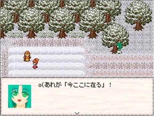 ラグナロクの詩 Game Screen Shot5