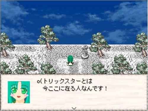 ラグナロクの詩 Game Screen Shots