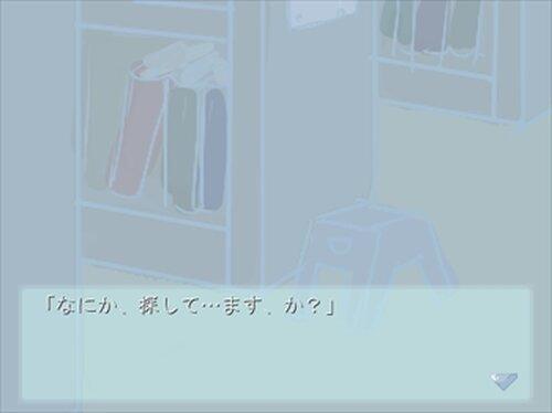 人魚のいる町 Game Screen Shot4