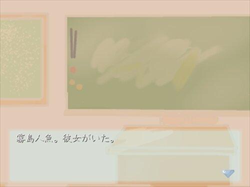 人魚のいる町 Game Screen Shot5