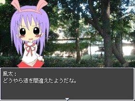 【平成FEN】 Game Screen Shot3