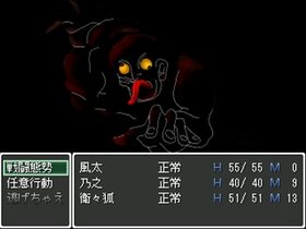 【平成FEN】 Game Screen Shot4