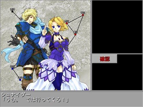 戦乱シミュメーカー Game Screen Shot1