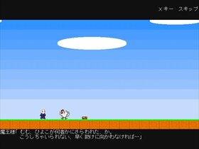 酉 Game Screen Shot2