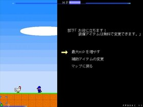 酉 Game Screen Shot3