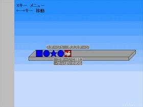 酉 Game Screen Shot4