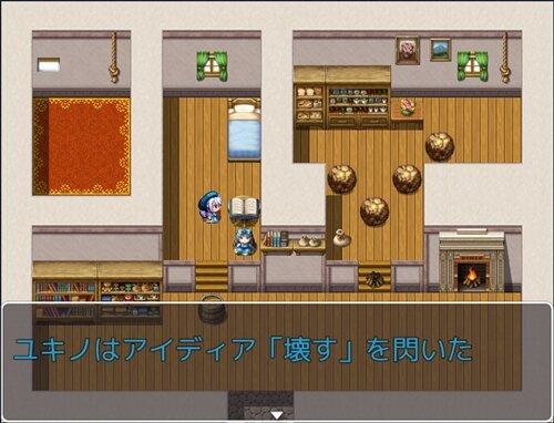 ユキノの災難 Game Screen Shot1