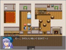 ユキノの災難 Game Screen Shot3