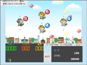 CRキャットフィーバー Game Screen Shot4